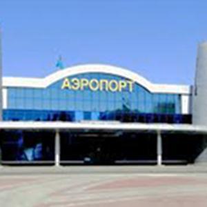 Аэропорты Аши