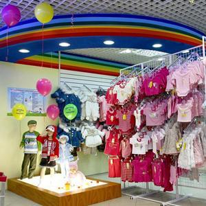 Детские магазины Аши