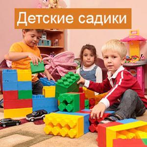 Детские сады Аши