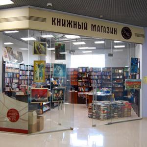 Книжные магазины Аши