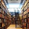 Библиотеки в Аше