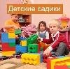 Детские сады в Аше