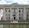 Дворцы и дома культуры в Аше