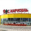 Гипермаркеты в Аше