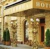 Гостиницы в Аше