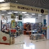 Книжные магазины в Аше