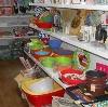 Магазины хозтоваров в Аше