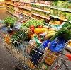 Магазины продуктов в Аше