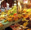 Рынки в Аше
