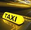 Такси в Аше