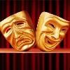 Театры в Аше