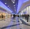 Торговые центры в Аше