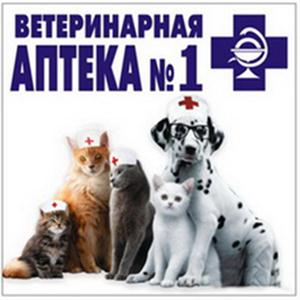 Ветеринарные аптеки Аши